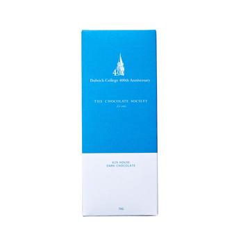 Luxury Dark Chocolate Bar in Branded packaging